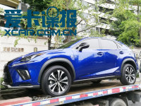 2017成都车展探馆:雷克萨斯新NX 300h