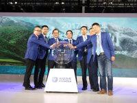 长安投千亿发力新能源 2025停售燃油车