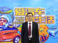 广汽新能源肖勇:从跟随者变成引领者