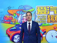 长安福特曹振宇:中国还有很大发展潜力