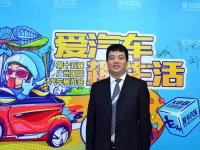 江铃汽车赵芳成:全顺是中国轻客代名词