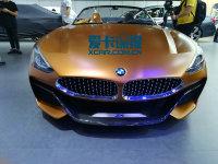 广州车展探馆:宝马全新Z4概念车抢先看