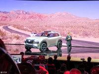 2018北美车展:日产X motion概念车发布