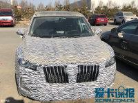 宝沃BX6将北京车展发布 定位Coupe SUV