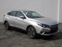 新款启辰T90或北京车展上市 增1.4T动力