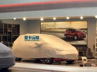 日内瓦车展探馆:本田JAZZ X-ROAD抢先看