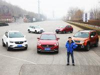 5款小型SUV对比 简评日常驾驶动态表现