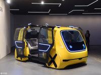 日内瓦车展:大众Sedric校车概念车发布