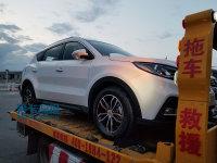 2018北京车展探馆:东风风光580混动版