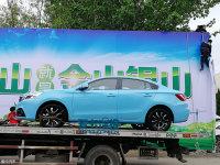 北京车展探馆:海马福美来F5抢先预览
