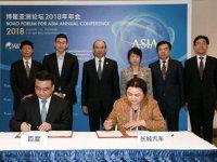 发力智能网联 长城与百度签署战略合作