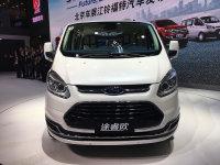 2018北京车展 途睿欧行政版预售39.98万