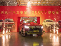 广汽三菱40万辆整车下线 年内将产新SUV