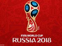 车界观察:世界杯各大车企体育营销解读