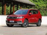 吉利新远景SUV将于今日上市 增1.4T动力
