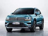 上汽大众Tharu将于11月上市 造型硬朗
