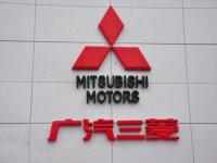 广汽三菱上半年销售7.51万辆 同比增39%