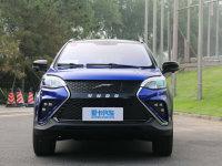 云度三款新车上市 补贴后售6.98万元起