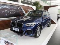 一张图看7月3日早报 全新BMW X3将上市