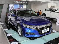 广汽本田投资近4亿元 用于打造全新车型