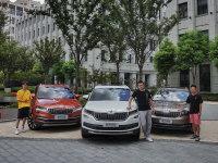 爱卡三贱客 陪伴他们成长的斯柯达SUV