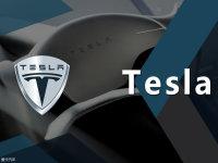 车标的故事(39)Tesla汽车标志的设计