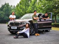 进化升级 全新一代BMW X3  X-talking
