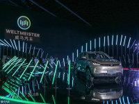 威马EX5批量交付 造车新势力获阶段成果