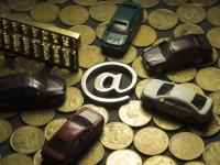 换种方式去买车 揭秘网上购车的利与弊