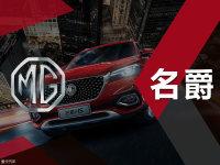 车标的故事(40)MG名爵汽车标志的演变
