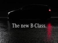 新一代奔驰B级预告图发布 科技感更强