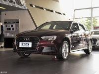 奥迪A3两款车型上市 售19.1-25.62万元