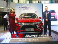 广汽三菱奕歌龙岩上市 售12.98-18.58万