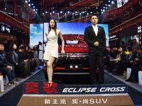 广汽三菱奕歌郑州上市 售12.98万元起
