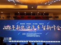 谁在买电动汽车?北京消费者占了11.6%!