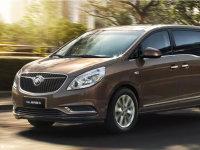别克GL8商旅车28T车型上市 售25.29万起