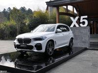 全新宝马X5正式上市 售80.99-90.99万元