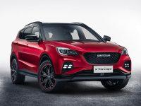 捷途X70 Coupe官图发布 将上海车展亮相