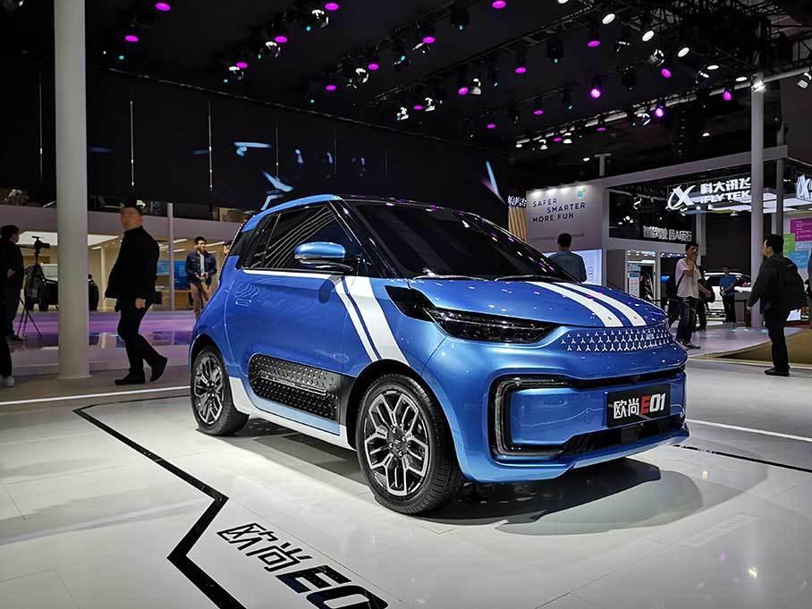 2019上海车展:长安欧尚E01电动车发布