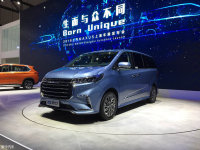 2019上海车展 上汽大通G20售17.98万起