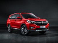华晨雷诺观境将于4月26日上市 七座SUV