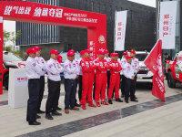 郑州日产纳瓦拉正式出征2019环塔拉力赛