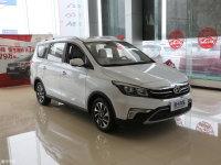 长安欧尚A800新增车型上市 6.39万元起