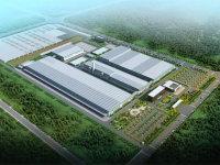 合众斥资50亿建第二工厂 年产能10万辆