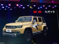 北京BJ40环塔冠军版开启预售 20.49万元