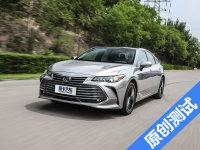 测试一汽丰田亚洲龙2.5L 对手在哪里?