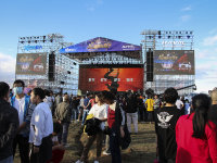 爱卡火山草原狂欢节  精彩纷呈全纪实