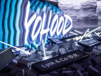 潮流不是等来的 领克02&YoHo高能聚变