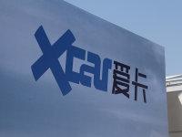 2019北京XMEETING车迷大会 狗仔队探秘