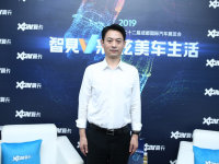 北汽新能源王春风:不断尝试营销创新